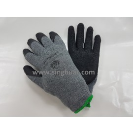 CLTX 2242 Non Gummy Latex Palm * Images are for illustrative purposes only *