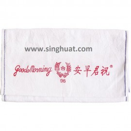 Good Morning Towel * Images are for illustrative purposes only *