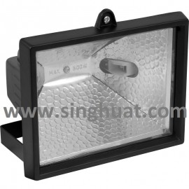 Halogen Flood Light with Bulb Images are for illustrative purposes only *