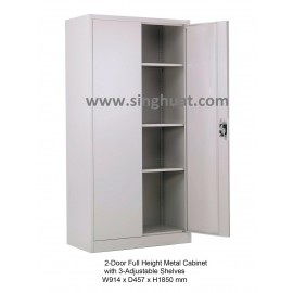 Full Height Steel Cabinet * Images are for illustrative purposes only *