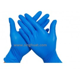 Nitrile Blue Colour Glove - SIZE SMALL * Images are for illustrative purposes only *